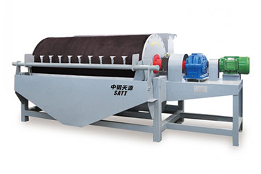 Permanent wet drummagnetic separator(CT series)